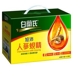 Brands Ginseng clam essence