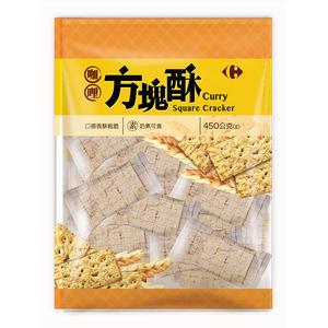 C-Curry Square Cracker