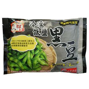 永昇冷凍低鹽黑豆-400g