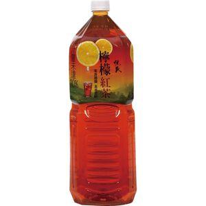 悅氏檸檬紅茶2000ml