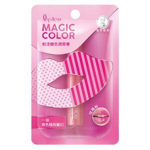 曼秀雷敦Magic Color粉漾變色潤唇膏-玫瑰粉
