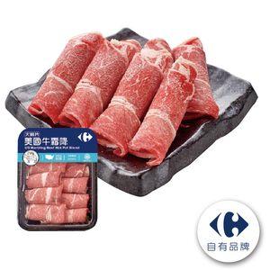 CF US Marbling Beef Hot Pot Sliced