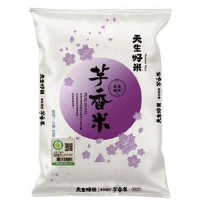 Fragrant Rice 2Kg