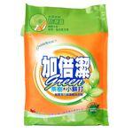 Jet Best  Detergent Powder, , large