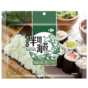 C-No-Seasoning Seaweed