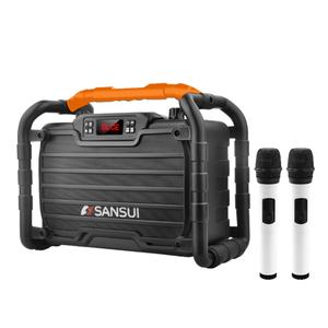 SANSUI SS2-K55