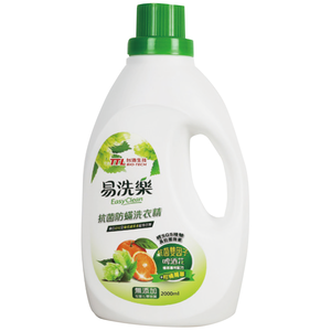 Easy clean laundry detergent