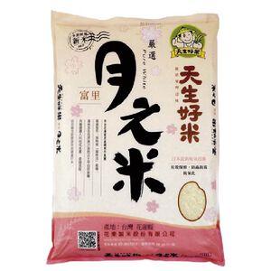 Moon Rice