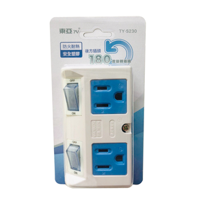 180 degree plug power outlet