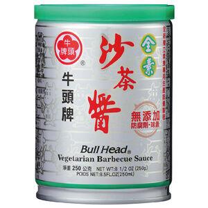 Bullhead Vegetarian Hot Pot Sauce