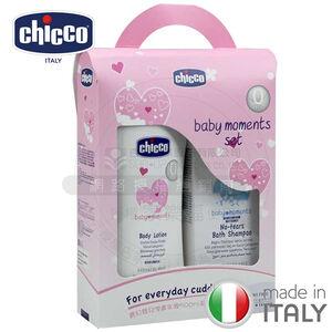 Chicco Body Lotion 500ml Set