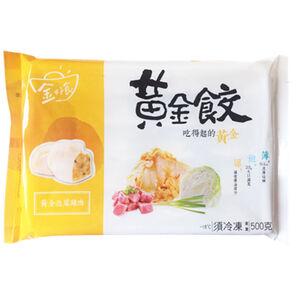 Golden Kimchi and Pork Dumpling