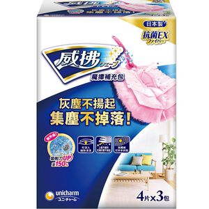 Wave Handy Refill Pink 4P*3