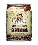 伯朗巧克力風味咖啡Can 240ml, , large