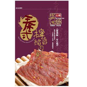 台糖安心豚泰式檸香豬肉乾(120公克裝)