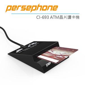 PERSEPHONE CI-693晶片讀卡機