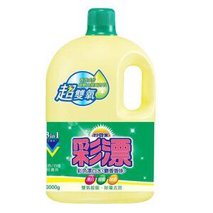Magic Amah (Tsai-Piav) Color Bleach