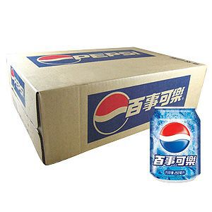Pepsi Cola Can 250ml