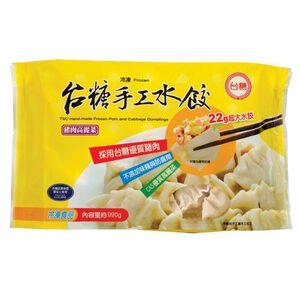 【冷凍水餃】台糖冷凍豬肉高麗菜手工水餃