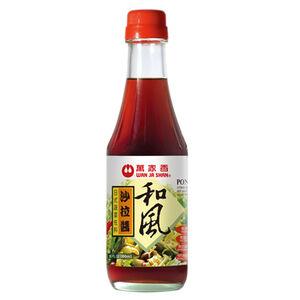 Wan Jia Hsiang JPN Style Sauce