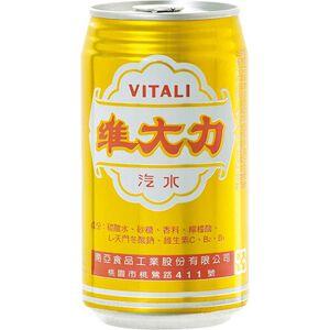 Vitali Soda can