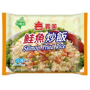 義美e家小館-鮭魚炒飯