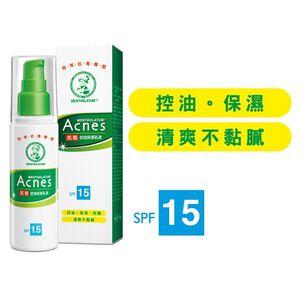 Mentholatum Acnes Oil Control Moisturize