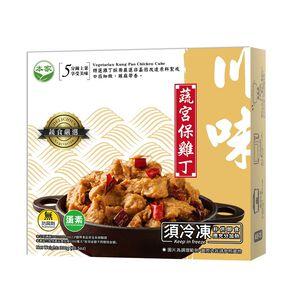 Benjia Vegetarian Kung Pao Chicken Cube