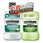 Listerine Healthy White 750ml+GT 750ml, , large
