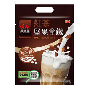 VIVA Black Tea Nuts Latte