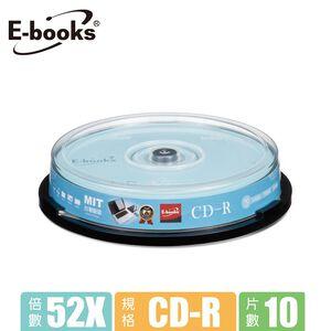 E-books晶鑽版52X CD-R 10片桶