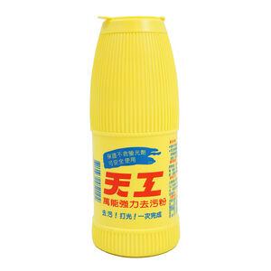 Tico Clean Powder