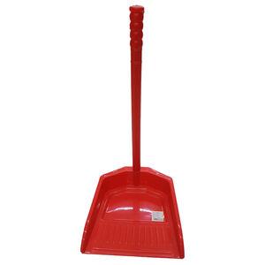 Home Dustpan