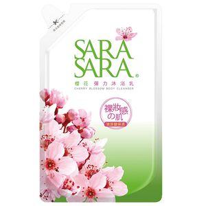 Sara Sakura Body Cleanser Refill