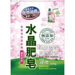 Crystal Natural Fabric Liquid Soap, 櫻花百合, large