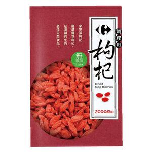 C-Dried Goji Berries
