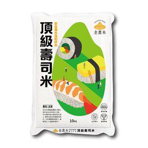 Jinnong First-class sushi rice10kg