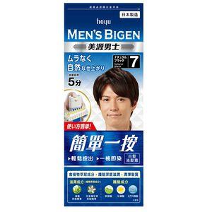 Mens Bigen One Push Speedy Hair
