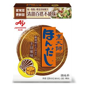 Hondasi Dried Scallop Bouillon