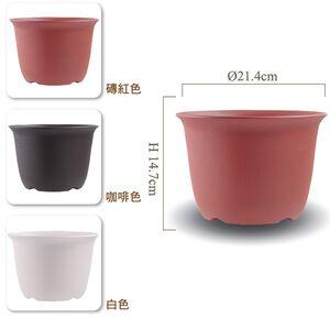 【園藝】7吋S素陶盆-顏色隨機出貨