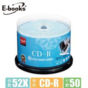E-books晶鑽版52X CD-R 50片桶