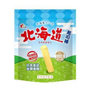 Hokkaido Stick Cheese
