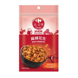 C-Spicy Peanuts