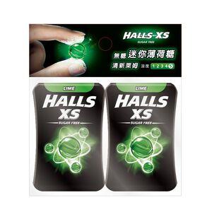 HALLS XS LIME 2 pks