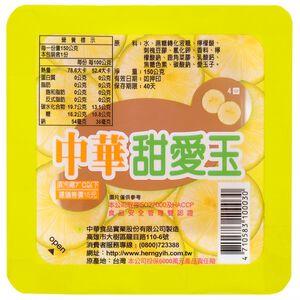 Chinese Lemon Jelly