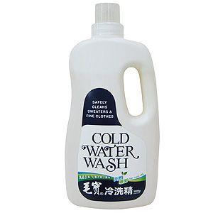 MaoBao Cold Wash Detergent
