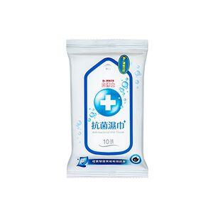 Dr.WHITE Anti-bacterial Wet Tissue