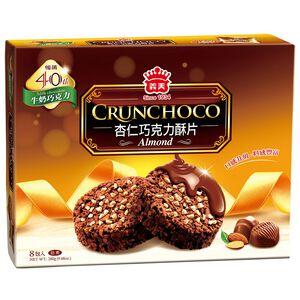 I-MEI  ALMOND CRUNCHOCO Chocolate