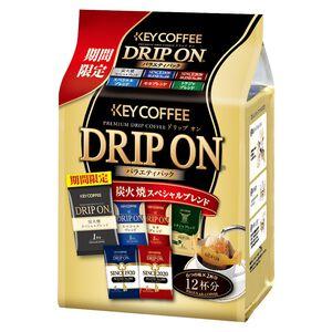 KEYCOFFEE DRIP ON總匯隨身包8gx12