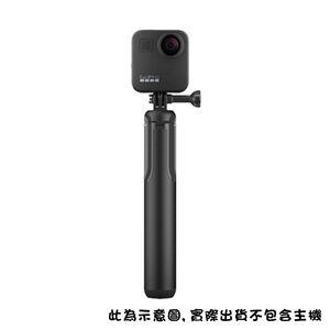 GoPro(8U)MAX握把+腳架